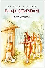 Bhaja Govindam Kindle Edition