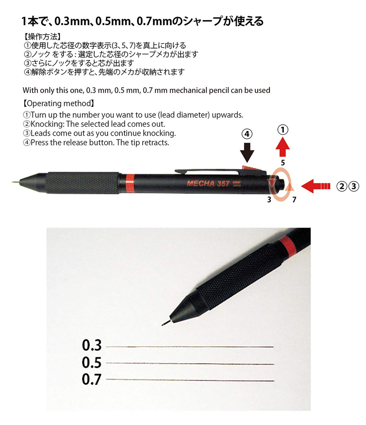 57 POWERS MECHA 357 Multi Mechanical Pencil 3in1 0.3mm 0.5mm 0.7mm Japan (BLACK) by HMP (Image #7)