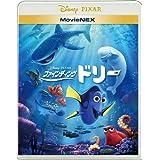 ファインディング・ドリー MovieNEX [ブルーレイ+DVD+デジタルコピー(クラウド対応)+MovieNEXワールド] [Blu-ray]