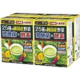 日本薬健 25種の純国産野菜 乳酸菌×酵素 30包X4箱セット