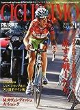 CICLISSIMO (チクリッシモ) 2010年 11月号 [雑誌]