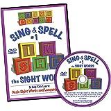Sing & Spell the Sight Words Volume 1 DVD