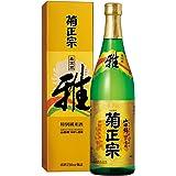 菊正宗 嘉宝蔵 雅 [ 日本酒 兵庫県 720ml ]