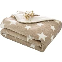 My Newborn Double Layered All Season Blanket Wrapper for Baby, Brown