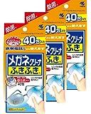 小林製薬 【まとめ買い】メガネクリーナふきふき 眼鏡拭きシート 40包(個包装タイプ)×3個