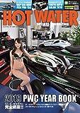 HOT WATER SPORTS MAGAZINE (ホットウォータースポーツマガジン )No.186 2019年 3月号 [雑誌]