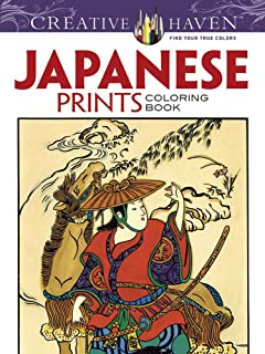 Creative Haven Japanese Prints Coloring Book Books