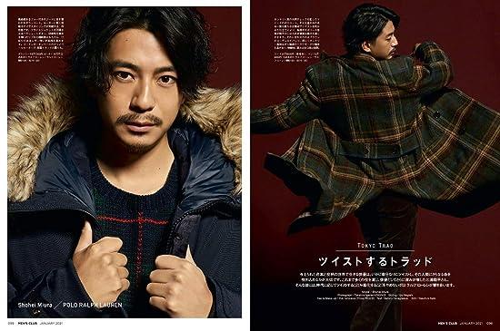MEN'S CLUB (メンズクラブ) 2021年01月号 (日本語) 雑誌