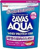 ザバス(SAVAS) アクアホエイプロテイン100 アセロラ風味【40食分】 840g