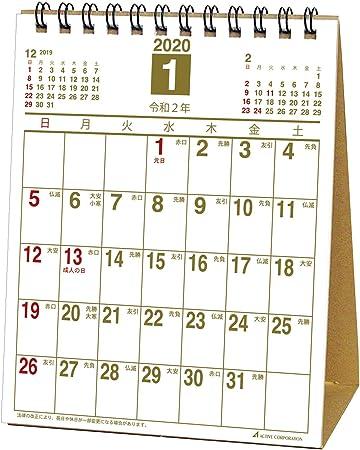 フリー カレンダー
