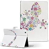 igcase Qua tab PX au LGエレクトロニクス Quatab LGT31 タブレット 手帳型 タブレットケース タブレットカバー カバー レザー ケース 手帳タイプ フリップ ダイアリー 二つ折り 直接貼り付けタイプ 007663 アニマル クール 花 フラワー とかげ トカゲ