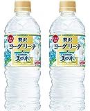 サントリー ヨーグリーナ&サントリー天然水 540mlペットボトル×24本入×(2ケース)
