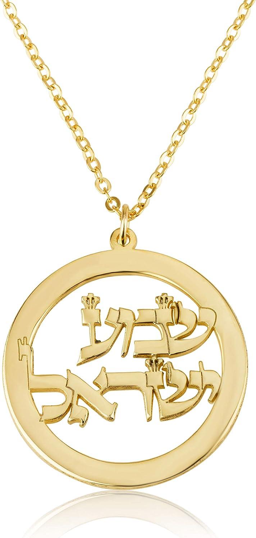 Jewelry Gift Idea Shema Israel Pendant Hebrew Necklace Jewish שמע ישראל Judaica Gifr From Israel