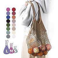 Reusable Produce Cotton Mesh Bag - SURDOCA Natural Cotton Net String Shopping Tote Bag,1PC