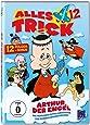 Alles Trick 12: Arthur, der Engel - Die teuflisch guten Abenteuer des kleinen Himmelboten (12 Folgen + Bonus)