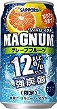 サッポロ MAGNUM(マグナム) グレープフルーツ [ チューハイ 350ml×24本 ]