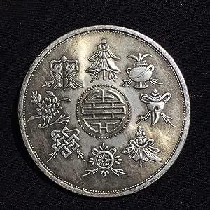 flying coin amazon