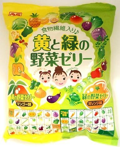 AS Foods - Bolsas para verduras amarillas y verdes (18 ...