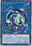 【遊戯王】SJMP)リンクリボー/リンク/ノーマル(パラレル)/SJMP-JP006