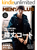 MEN'S CLUB (メンズクラブ) 2018年12月号 (2018-10-25) [雑誌]