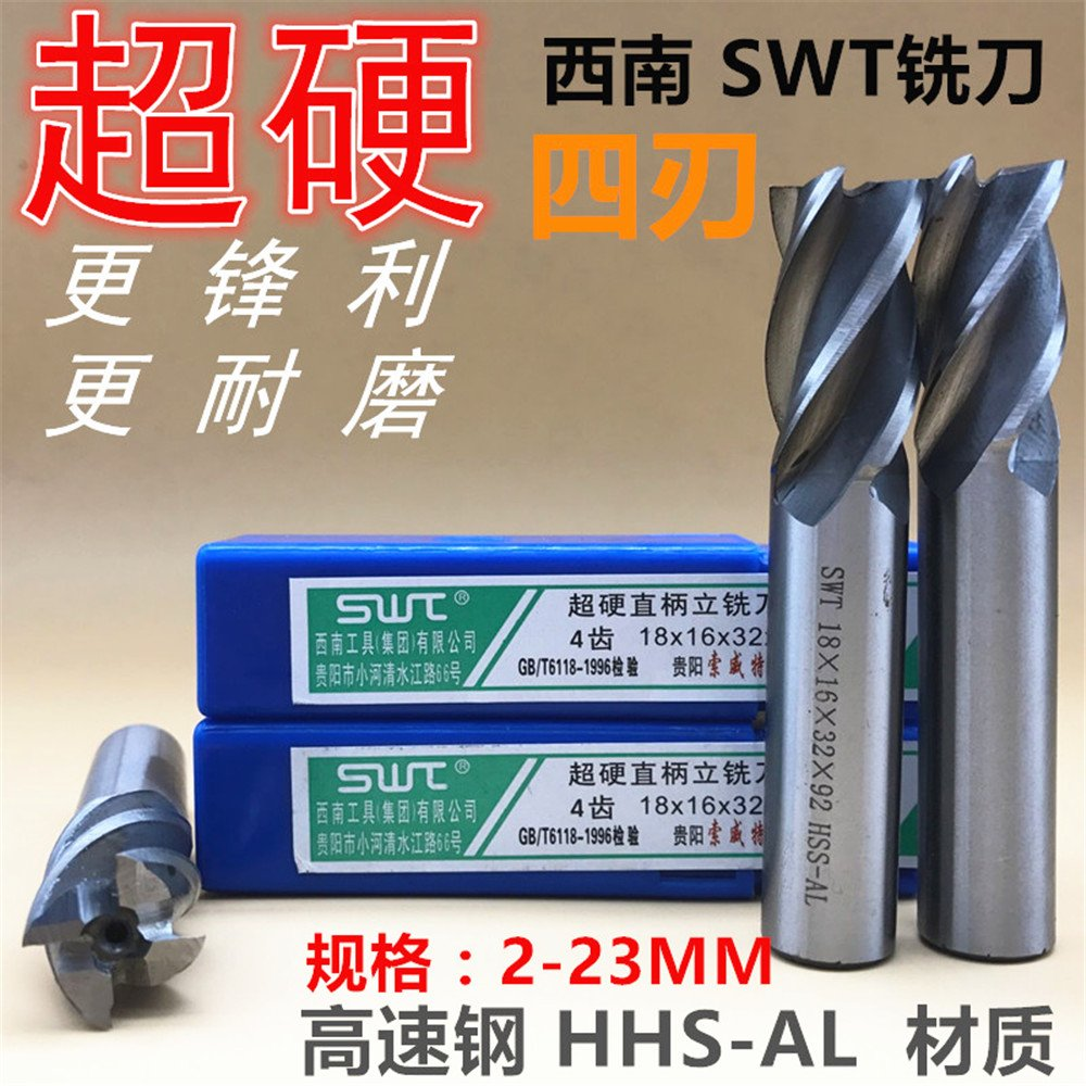 1Pcs SWT 4 Flute HSS End mill D10102272 Drill Bit