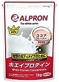 アルプロン ホエイプロテイン100 1kg【約50食】ココア風味(WPC ALPRON 国内生産)