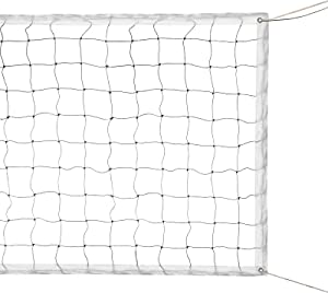 ATINUS Professional Sports Volleyball Net with Steel Wire for Indoor and Outdoor Gardens Campus Backyard Swimming Pool Park Beach Standard Size (32 FT x 3 FT) Poles Not Included