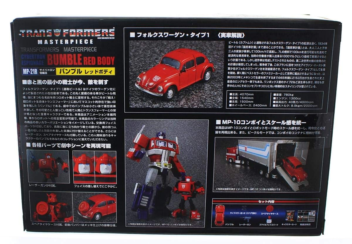 Coin Only US Seller Red Body Transformers Masterpiece MP-21R Bumblebee