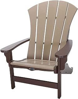 product image for Nags Head Hammocks Sunrise Adirondack Chair, Chocolate and Weatherwood