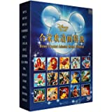 正版迪士尼系列:迪士尼动画片合家欢套装精选(15DVD)儿童卡通片狮子王合集奇妙电影世界中英双语碟片 内赠迪士尼正版CD包