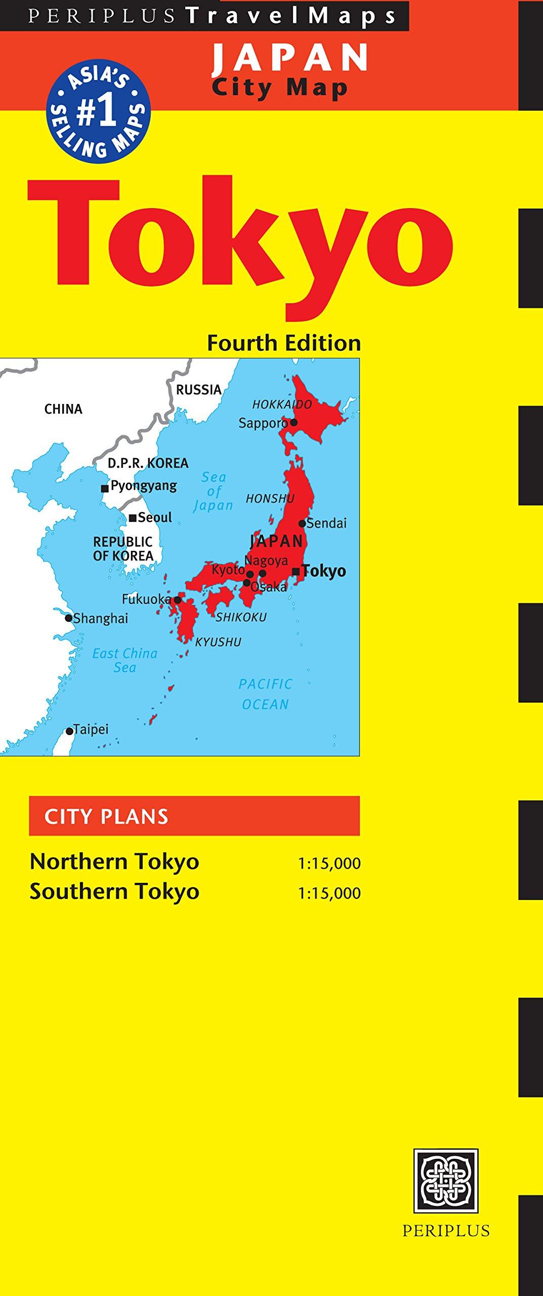 Tokyo Travel Map (Periplus Travel Maps)