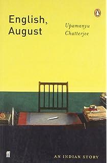 English August : An Indian Story (Ji) price comparison at Flipkart, Amazon, Crossword, Uread, Bookadda, Landmark, Homeshop18