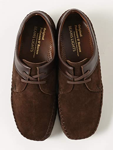 Willow M387 51-32-0126-195: Brown