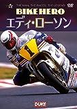 BIKE HERO エディ・ローソン [DVD]