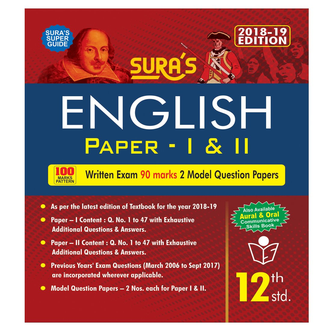 Buy English XII Std Guide (EM) Book Online at Low Prices in India | English  XII Std Guide (EM) Reviews & Ratings - Amazon.in