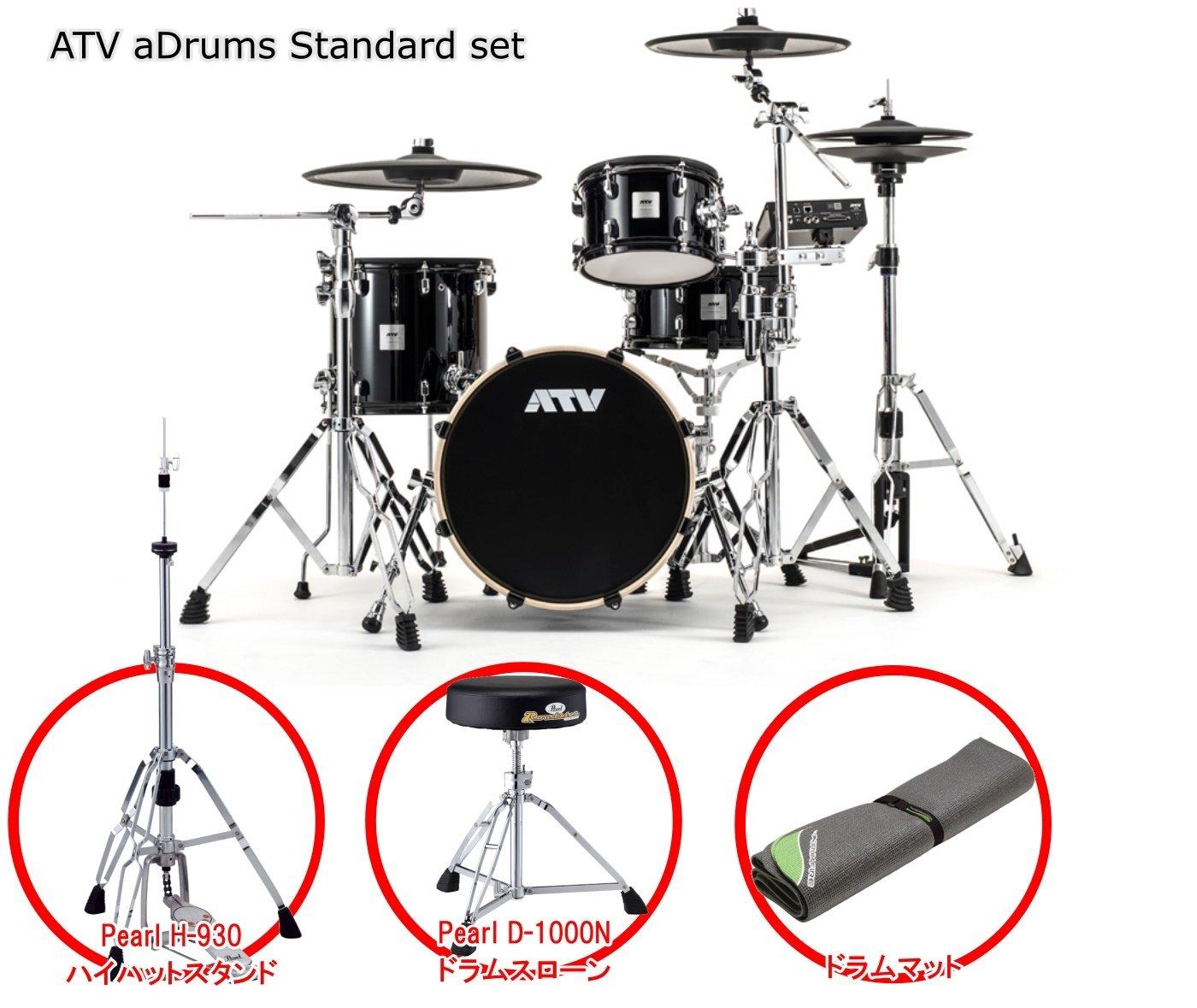 【超安い】 電子ドラム ATV Standard aDrums Standard set 電子ドラム【KEYオリジナル set ハードウェア&マット付属セット】 B07C2TCX45, ホームセンター通販 くろがねの森:d148abb0 --- book.officeporto.com