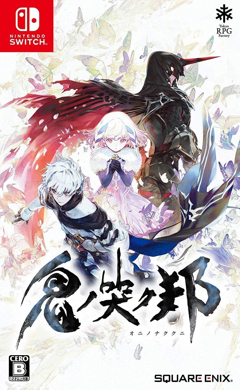 Square Enix Oninaki For NINTENDO SWITCH REGION FREE JAPANESE VERSION: Amazon.es: Juguetes y juegos