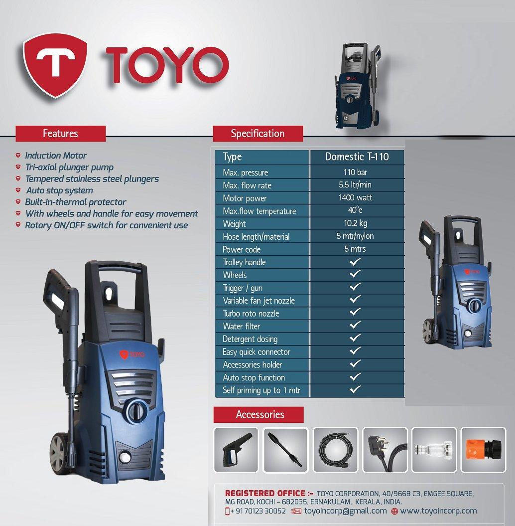 Buy Toyo Domestic T-110 1400-Watt Induction Motor Home and Car ...