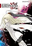 Intrigue in the Bakumatsu - Irohanihoheto Collection 2