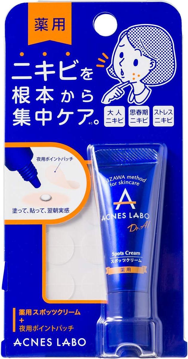 アクネスラボ 薬用 スポッツクリーム 夜用ポイントパッチ付き 【医薬部外品】7g