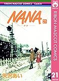 NANA―ナナ― 21 (りぼんマスコットコミックスDIGITAL)