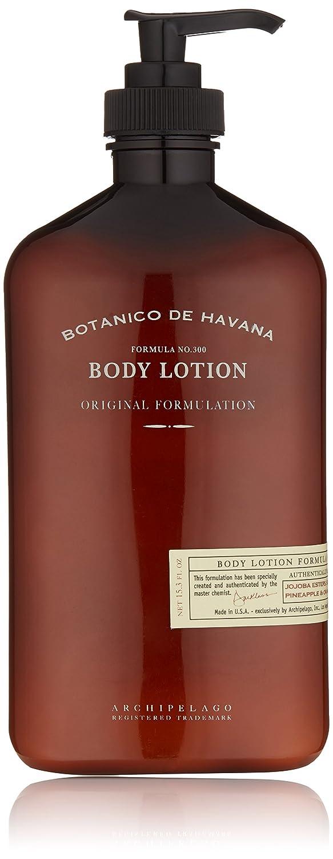 Archipelago Botanicals Botanico De Havana Lotion