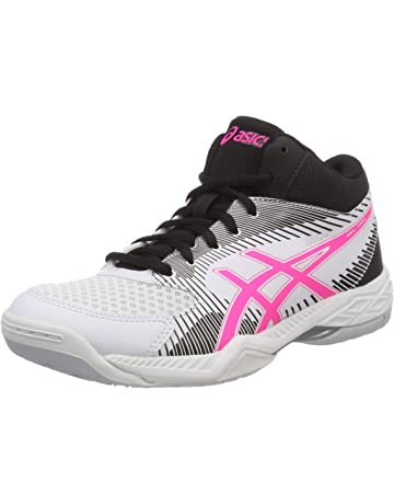 Amazon.de: Volleyballschuhe - Sport- & Outdoorschuhe: Schuhe ...