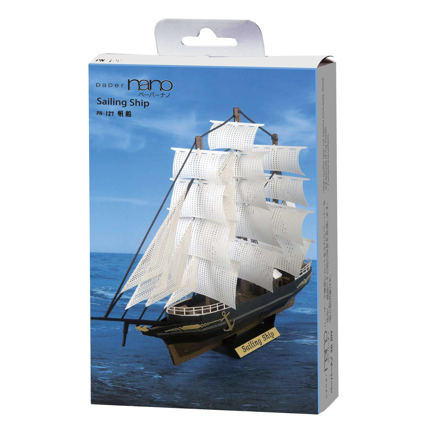 Paper Nano Sailing Ship Building Set Tegu Toys PN127