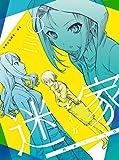 【Amazon.co.jp限定】迷家-マヨイガ-3(全巻購入特典:B2布ポスター、ショートストーリーBOOK(真咲・こはるん・ヴァルカナ・マイマイ・プゥ子・ニャンタ)引換シリアルコード付) [Blu-ray]