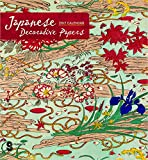 2017 Japanese Decorative Papers Wall Calendar