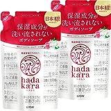 【まとめ買い】hadakara(ハダカラ) ボディソープ フローラルブーケの香り 詰め替え