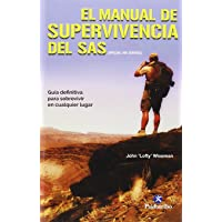 El Manual De Supervivencia Del SAS (Deportes)