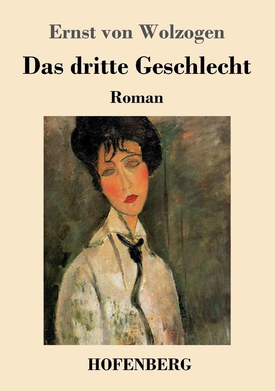 Das dritte Geschlecht (German Edition)