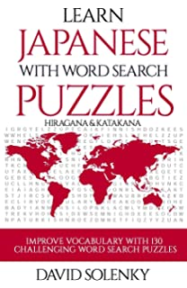 First Book of Japanese Word Searches Over 300 words in 10 categories